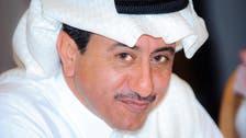 Saudi preacher jailed for defaming Saudi star