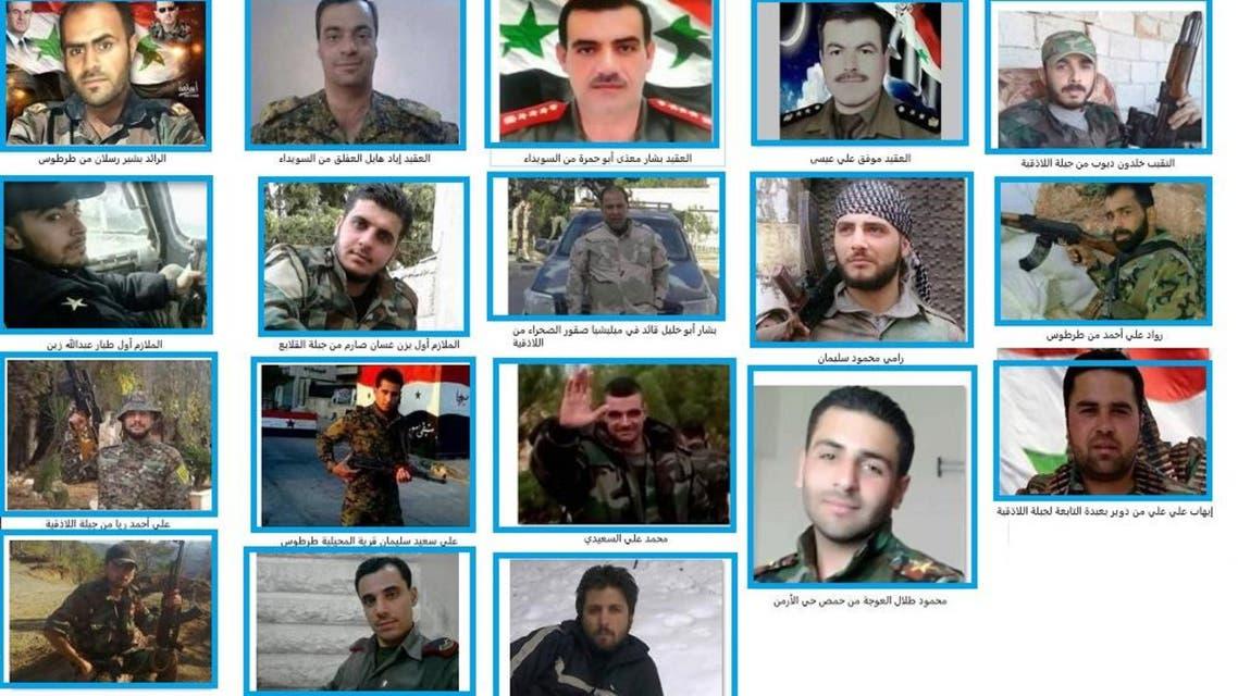 بعض قتلى جيش الأسد في معارك حلب