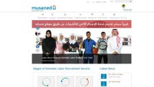 126 Saudi recruitment offices stopped from recruiting from eight countries