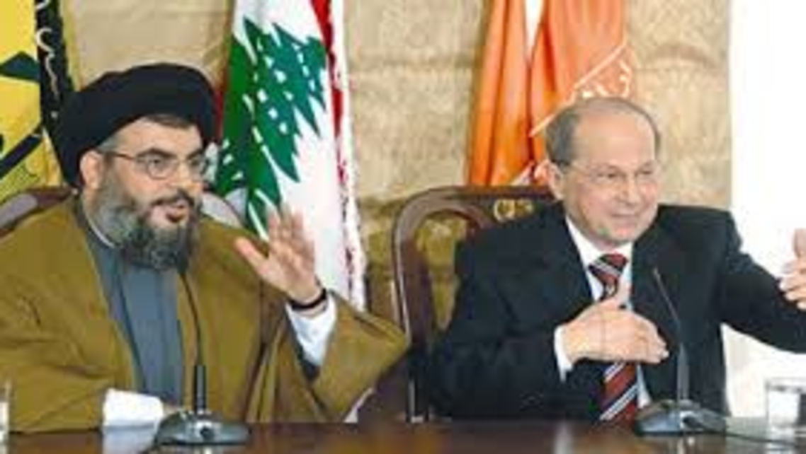 يوم توقيع ورقة التفاهم مع حزب الله