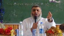 السجن 3 سنوات لقيادي بالجماعة الإسلامية