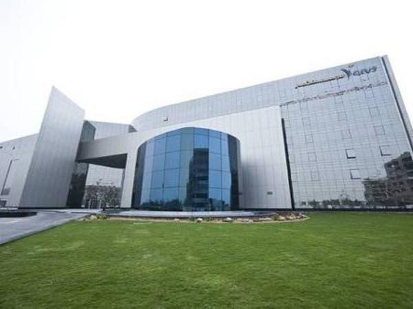"""دبي للاستثمار تستحوذ مع مستثمرين على مبنى """"كينت كوليغ"""""""
