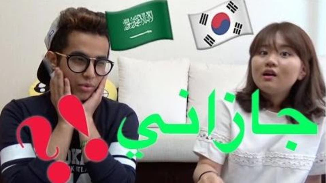 Meet the South Korean girl speaking Arabic with a Saudi dialect. (via Youtube)