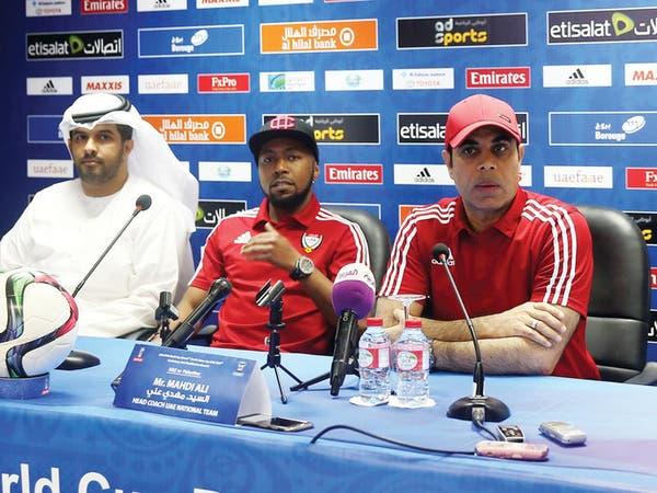 مهدي يعيد إسماعيل مطر إلى قائمة الأبيض الإماراتي