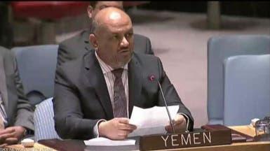 الحكومة اليمنية: خطة المبعوث الأممي متناقضة