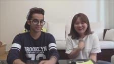 """بالفيديو.. فتاة كورية تتحدث لهجة سكان """"جازان"""""""