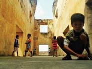 """جائزة حمدان بن محمد للتصوير تتوج فائزي """"تصوير الأطفال"""""""