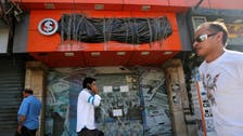 Egypt's bank to offer IPO to end currency crisis