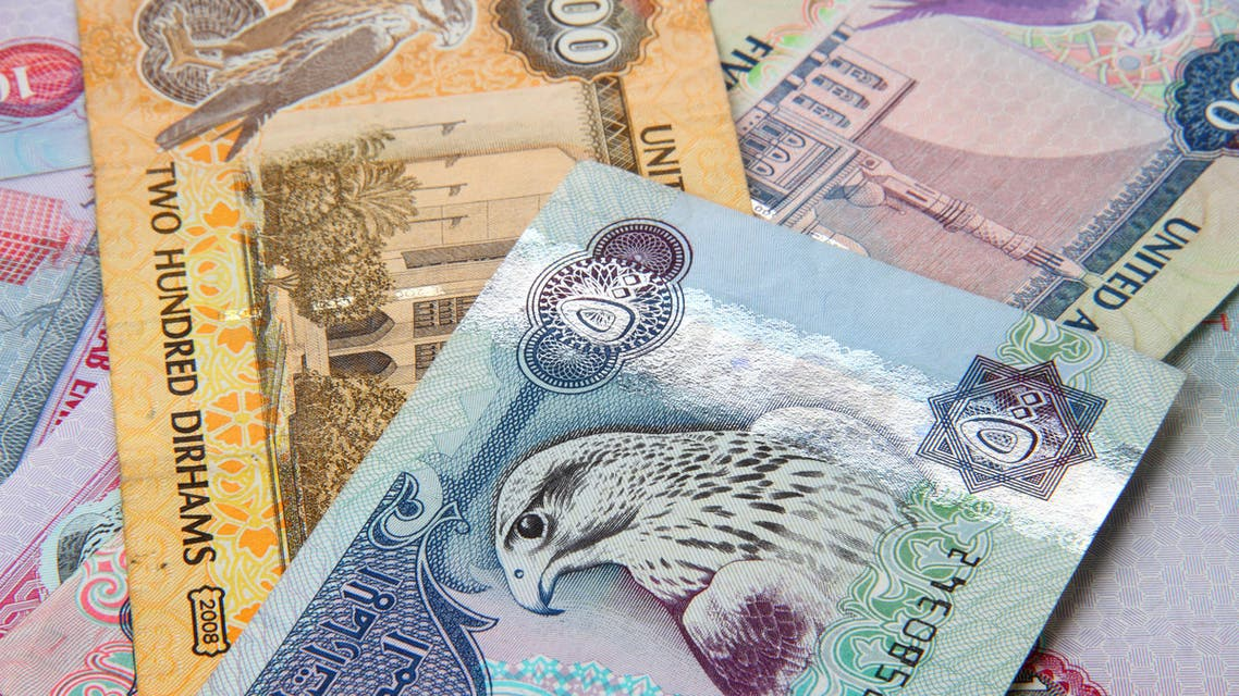The United Arab Emirates has no plans to impose new taxes on individuals and the government is not studying the introduction of more fees for services shutterstock