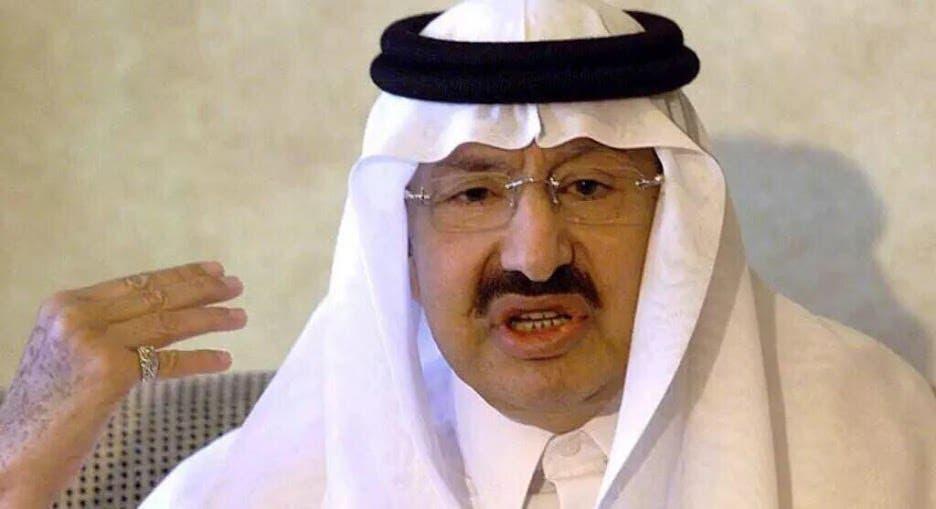 الأمير نواف بن عبد العزيز آل سعود