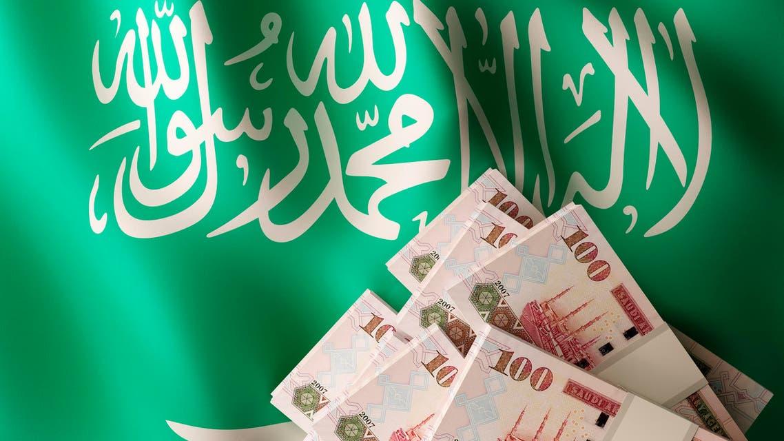 اقتصاد السعودية وزارة المالية الريال السعودي