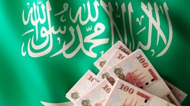 هذا ما فعلته السعودية لتنويع مصادر الدخل في 2016