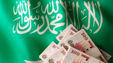 السعودية تتلقى طلبات إكتتاب بأكثر من 10 مليارات دولار في شريحتي سندات