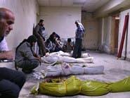 من إجرام الأسد..طالبة طب تلقى أخاها المعتقل جثة للتشريح