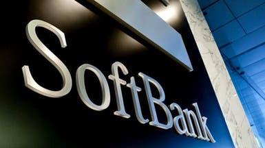 """""""رؤية سوفت بنك"""" يضخ نصف مليار دولار في 3 شركات ناشئة"""
