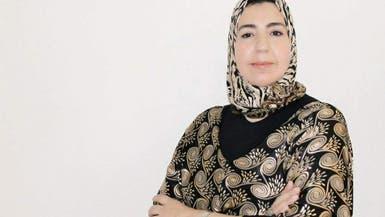 برلمانية مغربية تعتذر وتحذف تغريدة مسيئة لسكان الحسيمة