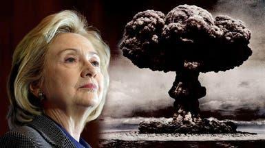 كلينتون تثير الرعب.. ترامب الرئيس سيشعل حرباً نووية