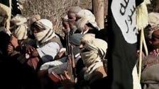 US: Al-Qaeda in the Arabian Peninsula leader killed in Yemen air strike