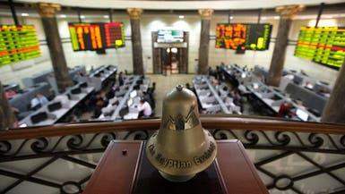 بورصة مصر تواصل خسائرها الأسبوعية وتتكبد 15 مليار جنيه