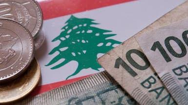 فيتش: اقتصاد لبنان تحت الضغط رغم انتخاب رئيس