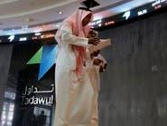 عدد الشركات في سوق السعودية قفز 110% خلال 10 سنوات