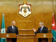 الأردن يستضيف القمة العربية في مارس