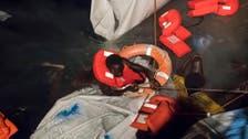 Hundred migrants feared dead off Libya coast