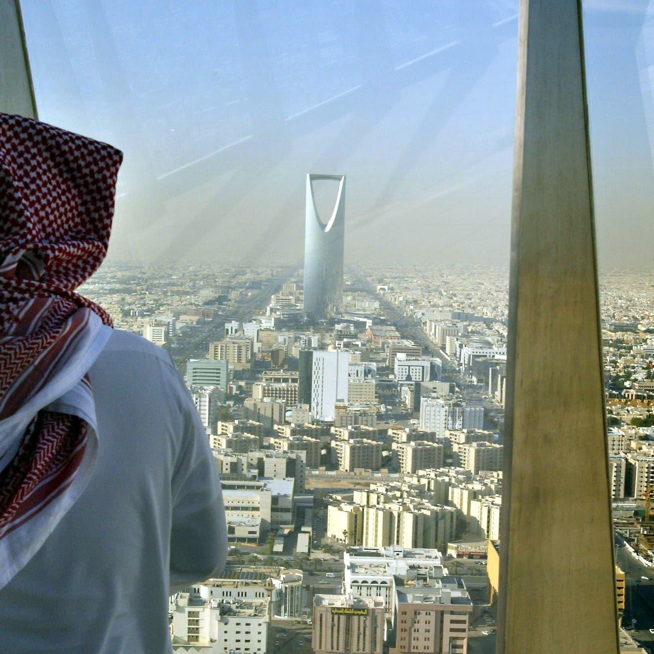 السعودية.. ازدهار سوق العقارات السكنية بقيادة الرياض