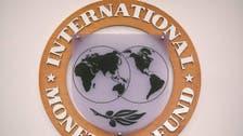 مصر کے لیےIMF کا 12 ارب ڈالر کا قرضہ منظور