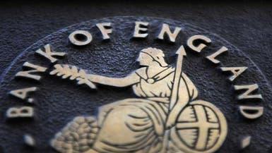 هل عودة الإغلاق سيدفع بريطانيا لخفض الفائدة إلى السالب؟