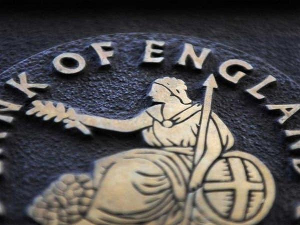 بنك إنجلترا يستطلع تأثير 3 سيناريوهات للفائدة على البنوك
