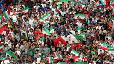 فيفا يعاقب الاتحاد الإيراني بسبب الشعارات الدينية