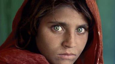 باكستان ترفض إطلاق سراح صاحبة العينين الخضراوين