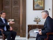 تصريحات جديدة لبشار الأسد تَضع العقل بالكفّ!