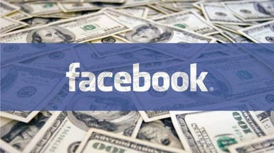 """ارتفاع صاروخي في أرباح """"فيسبوك"""" بدعم من الإعلانات"""