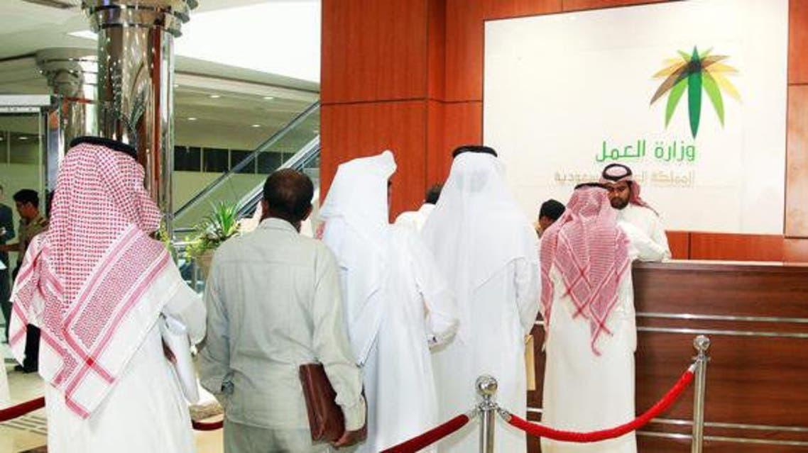 السعودية - عمل - وظائف