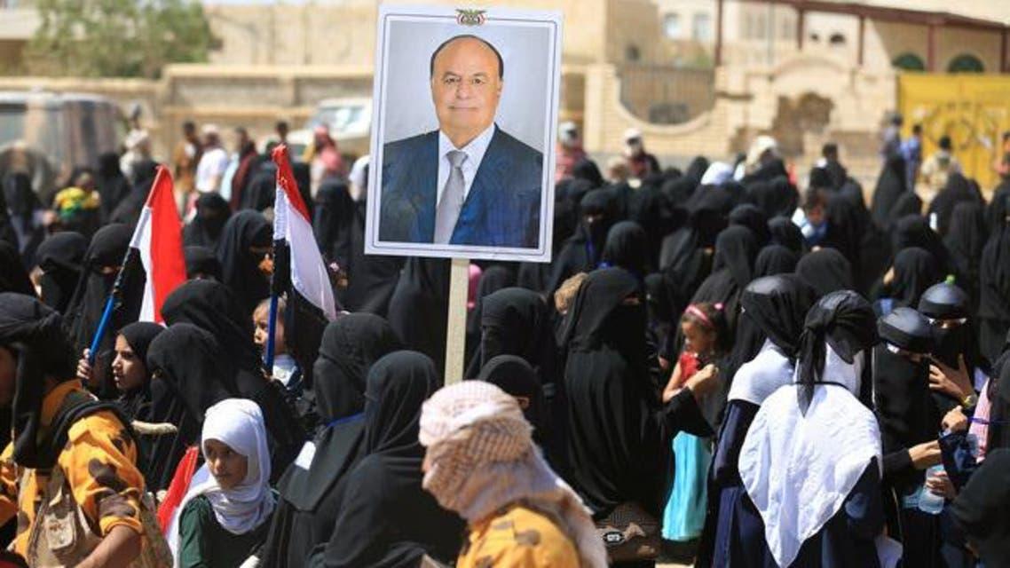 تظاهرات اليمن دعماً لهادي