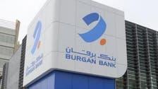 22% نمو أرباح بنك برقان لـ21 مليون دينار بالربع الثاني
