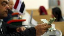 مصر تستهدف معالجة فروق العملة عند سداد الشركات للضرائب