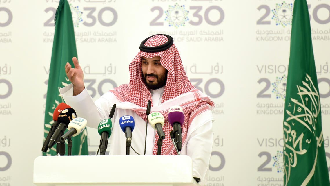 Saudi Defense Minister and Deputy Crown Prince Mohammed bin Salman gestures during a press conference in Riyadh, on April 25, 2016. (File photo: AFP)