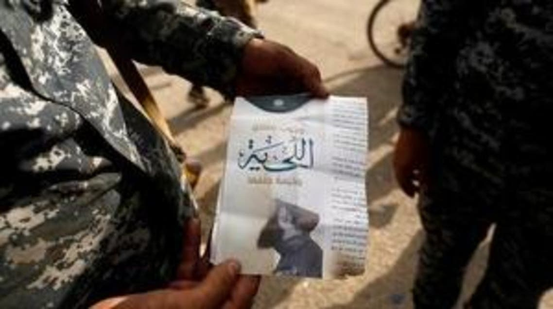 من منشورات وأحكام داعش في الموصل