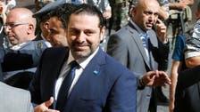 سعد حریری لبنان کے نئے وزیراعظم نامزد