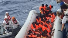دعم إيطالي جديد إلى ليبيا لمنع تدفق اللاجئين