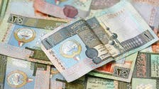 Kuwaiti man finds $206 mln in his personal account