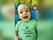 فيديو.. لحظة لا تتكرر.. عندما يسمع طفل أصم أمه لأول مرة
