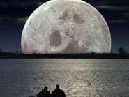 ارفعوا رؤوسكم إلى السماء ليلة الـ14 نوفمبر
