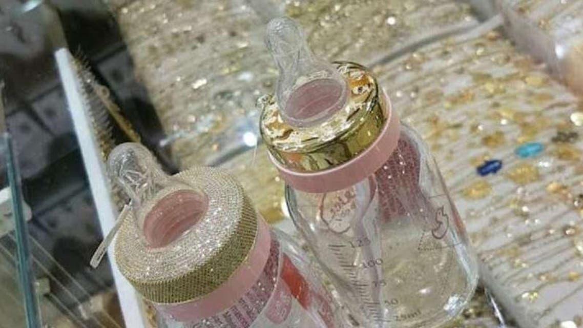 gold baby bottles saudi