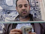 9 ملايين مصري ربحوا 155 مليار جنيه منذ التعويم.. كيف؟