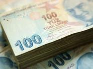 كيف ستواجه تركيا مشكلة ارتفاع التضخم لـ 12%