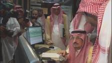 Riyadh Governor Prince Faisal bin Bandar answers citizen caller directly